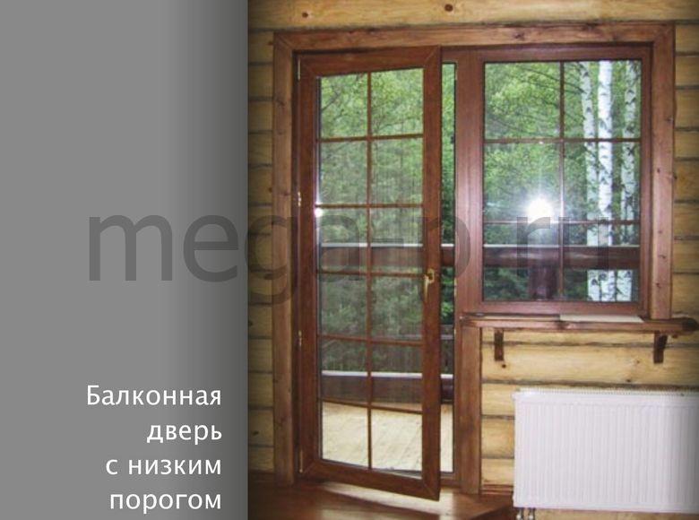 Продажа и установка окон и дверей пвх.